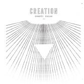 Shanti Yalah - Creation (Nansa Records) LP